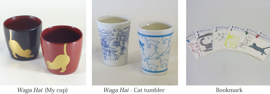 Ukiyo-e Cat products my cup tumbler bookmark