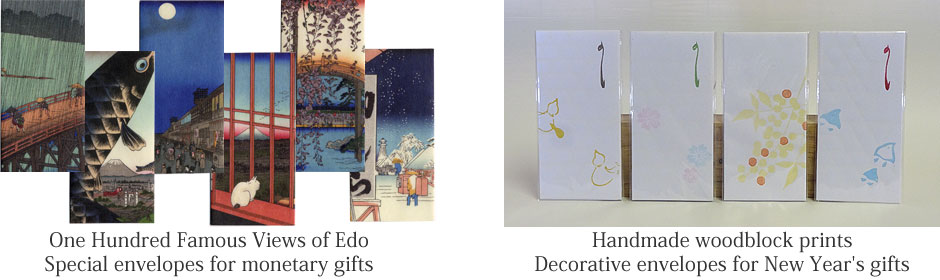 Ukiyo-e Special envelopes for monetary gifts / Decorative envelopes for New Year's gifts