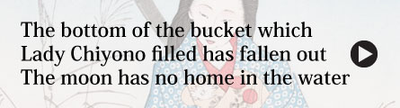 The bottom of the bucket which Lady Chiyono filled has fallen out The moon has no home in the water.
